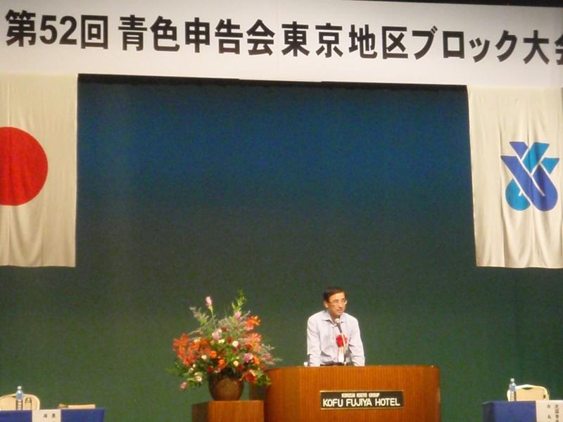 東京国税局局長道盛氏記念講演