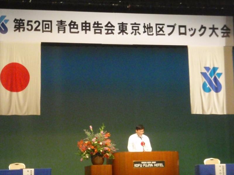 東京国税局個人課税課課長鳴島氏